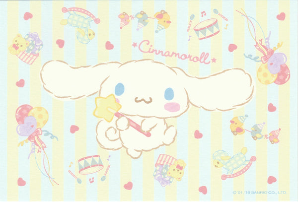 Japan Sanrio - Cinnamoroll Postcard