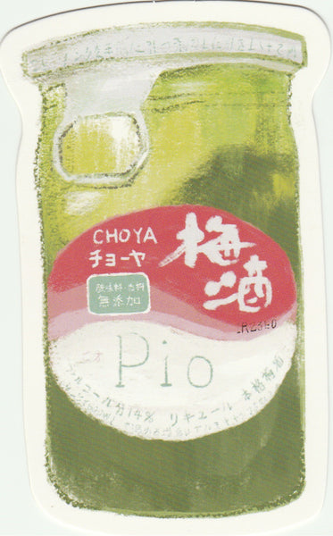 Japanese Vending Machine Drinks - Choya Plum Wine