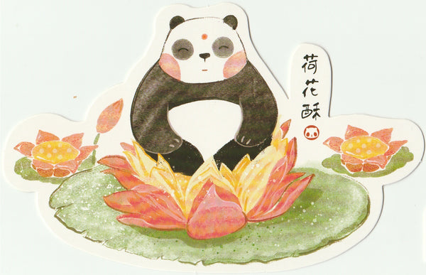 Panda Illustrated Postcard Collection - CP23