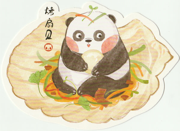 Panda Illustrated Postcard Collection - CP24