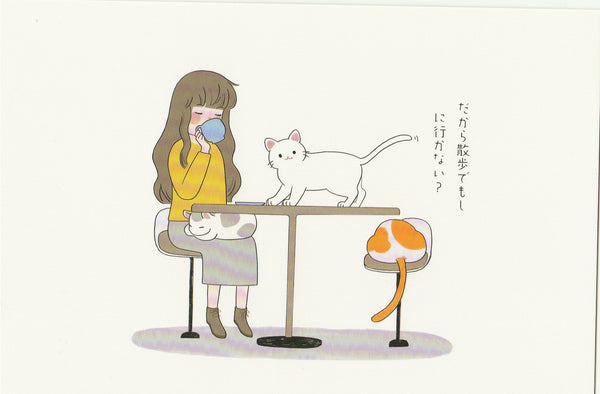 Cat with Japanese Lady - My Cat & I (JC05)