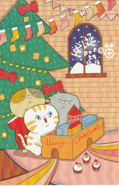 Christmas Cats Postcard - CC26