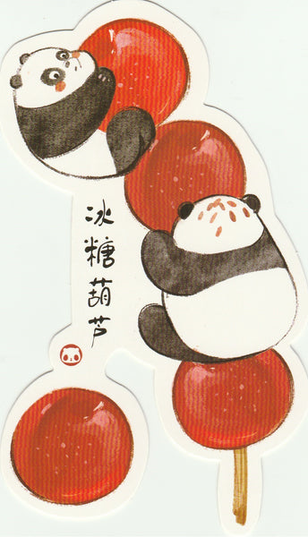 Panda Illustrated Postcard Collection - CP18