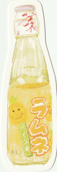 Japanese Vending Machine Drinks - Pineapple Soda