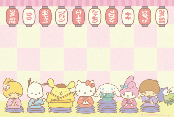 Japan Sanrio - All Stars Postcard (Hello Kitty, Little Twin Stars Kiki & Lala, My Melody, Pom Pom Purin, Kerokeropi, Cinnamoroll)