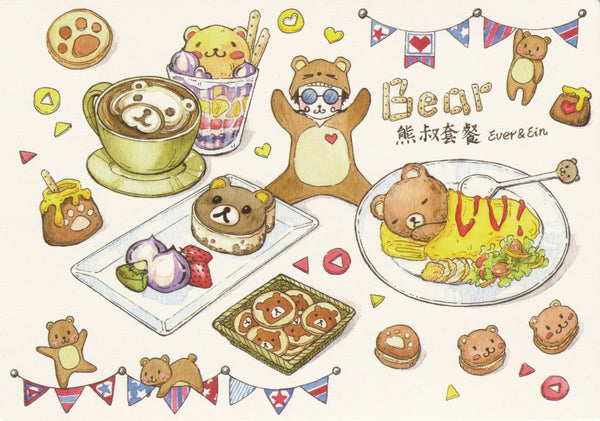 Ever & Ein Postcard - Food Series - Omu Rice Bear