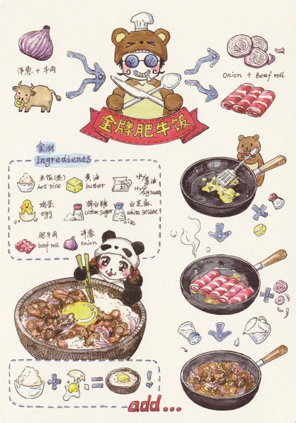 Ever & Ein Postcard - Food Series - Chinese Food A