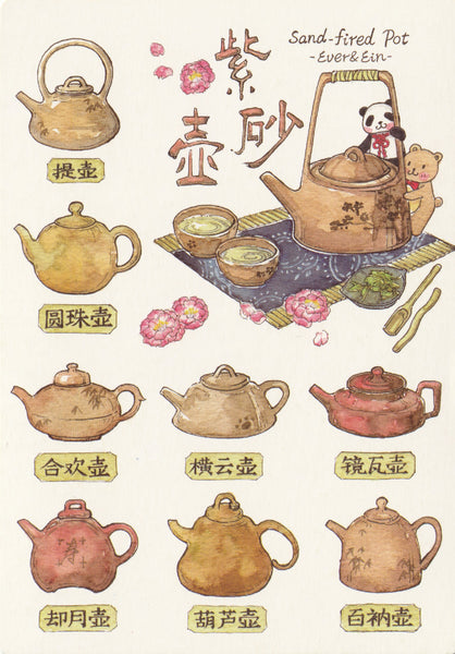 Ever & Ein Postcard - Food Series - Tea
