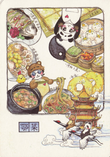 Ever & Ein Postcard - Food Series - Chinese Food C
