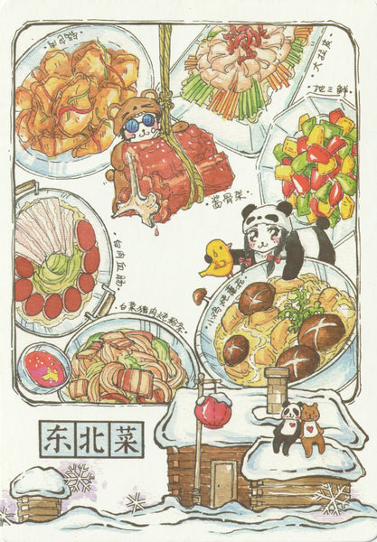 Ever & Ein Postcard - Food Series - Chinese Food D