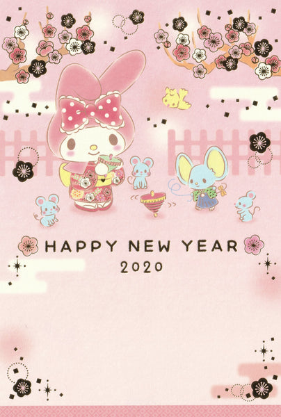 Japan Sanrio - My Melody Happy New Year 2020 (Year of the Rat) Postcard