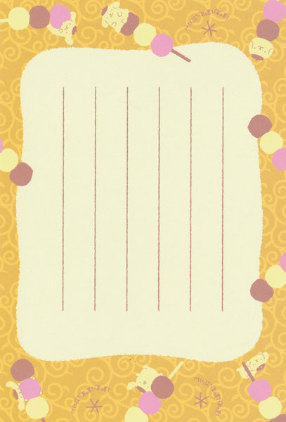 Japan Sanrio - Pom Pom Purin Notes Postcard
