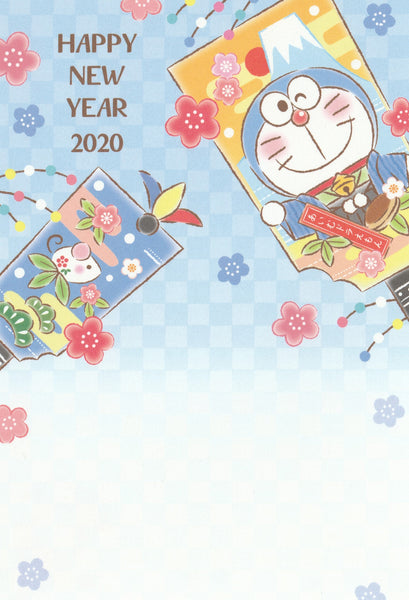 Japan Sanrio - Doraemon Happy New Year 2020 Postcard