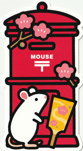 Japan Gotochi Mailbox - Spring 2020 (Year of the Mouse)