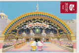 Japan Sanrio - Hello Kitty Travels to Tokyo Sanrio Puroland Postcard