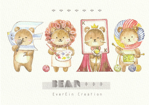 Ever & Ein Postcard - Bear & Panda Series (B06)