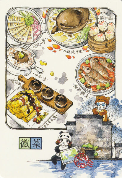 Ever & Ein Postcard - Food Series - Chinese Food E