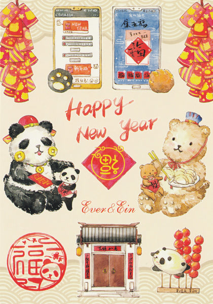 Ever & Ein Postcard - Occasions - Chinese Lunar New Year