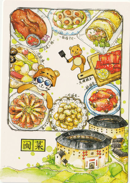 Ever & Ein Postcard - Food Series - Chinese Food G