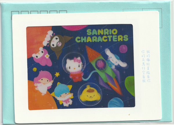 3D design postcard - Hello Kitty, Little Twin Stars, Pom Pom Purin, My Melody