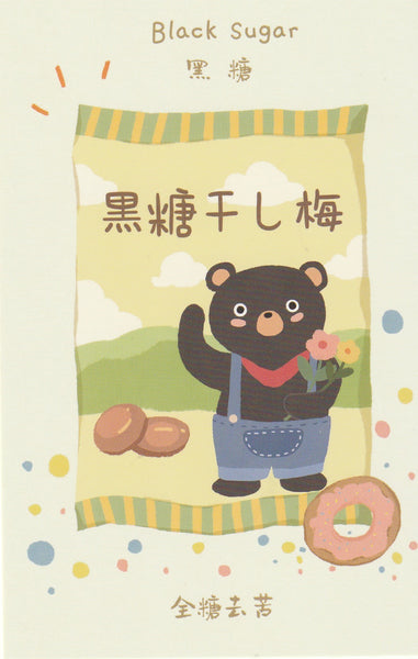 Japanese Snacks Postcard Series - Black Sugar Plum Candy