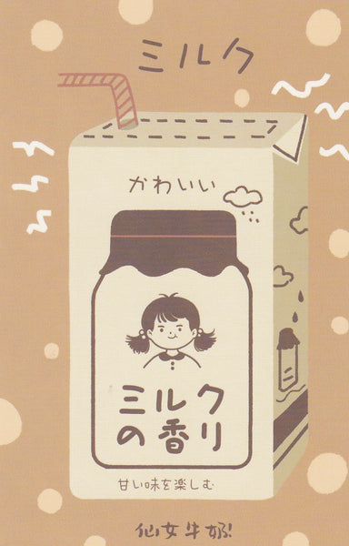 Japanese Snacks Postcard Series - Chocolate Milk