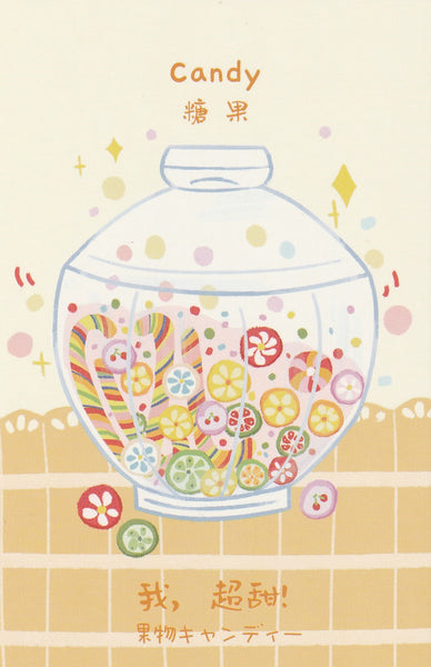Japanese Snacks Postcard Series - Candy Box