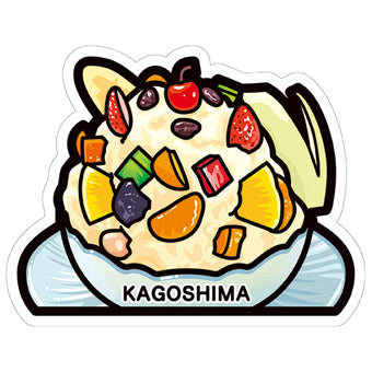 Japan Gotochi (Kagoshima) Postcard - Limited Edition - Shirokuma Polar Bear Dessert Ice 白熊しろくま