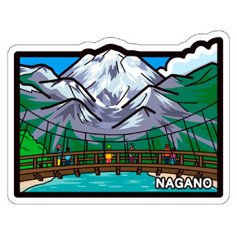 Japan Gotochi (Nagano) Postcard -  Kamikochi Bridge