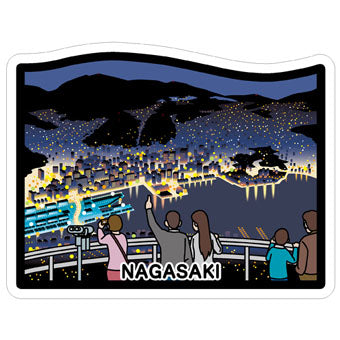 Japan Gotochi (Nagasaki) Postcard - Nagasaki Night View