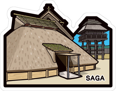 Japan Gotochi (Saga) Postcard - Yoshinogari Ring Village