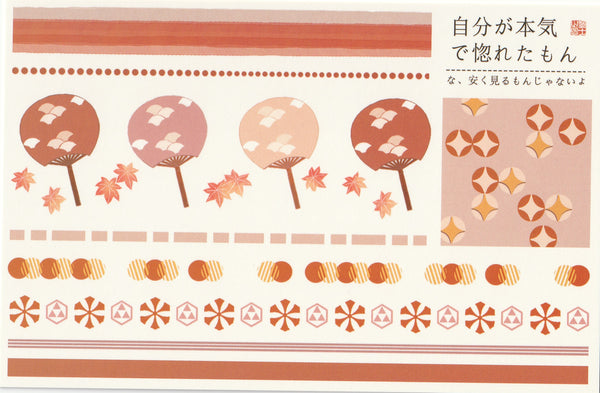 Japanese Washi Paper Design Postcard - 10