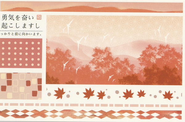 Japanese Washi Paper Design Postcard - 11