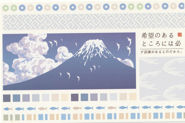 Japanese Washi Paper Design Postcard - 14