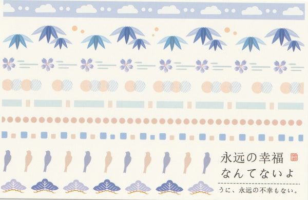 Japanese Washi Paper Design Postcard - 15