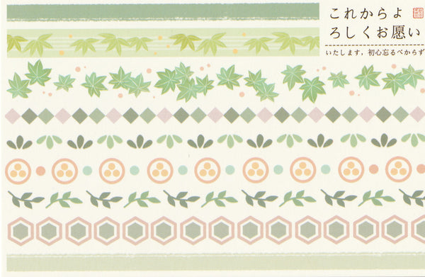 Japanese Washi Paper Design Postcard - 17