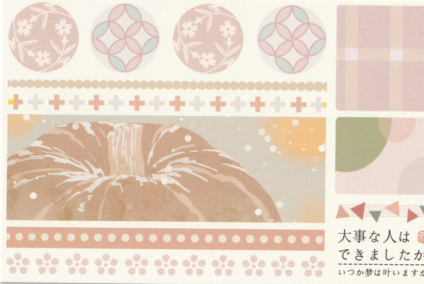 Japanese Washi Paper Design Postcard - 01