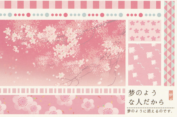 Japanese Washi Paper Design Postcard - 23