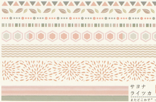 Japanese Washi Paper Design Postcard - 02