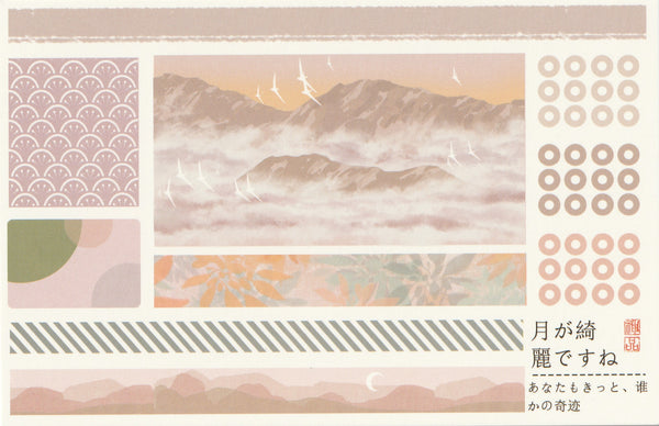 Japanese Washi Paper Design Postcard - 03