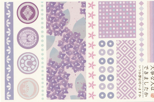 Japanese Washi Paper Design Postcard - 06