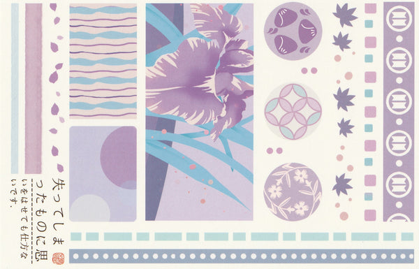 Japanese Washi Paper Design Postcard - 07