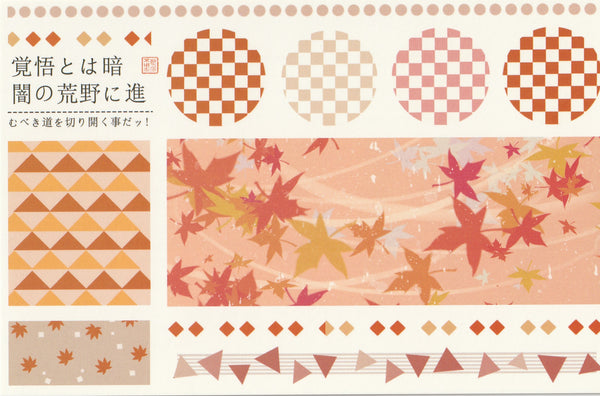 Japanese Washi Paper Design Postcard - 09