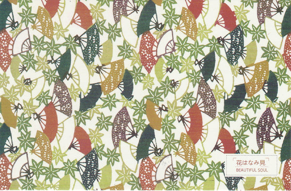 Japanese Origami Paper Postcard - MT15