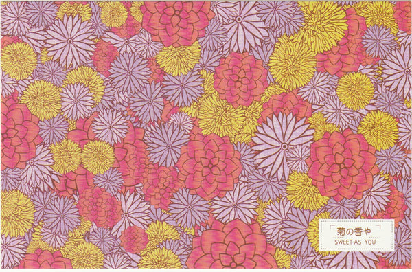 Japanese Origami Paper Postcard - MT22