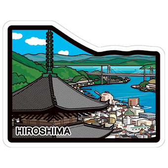Japan Gotochi (Hiroshima) Postcard - Limited Edition - Onomichi 尾道
