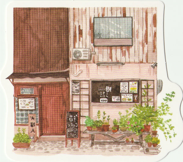 Little Shop Collection III - Cat Cafe