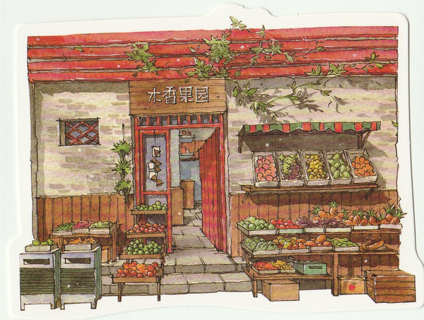 Little Shop Collection III - Fruit Garden Shop