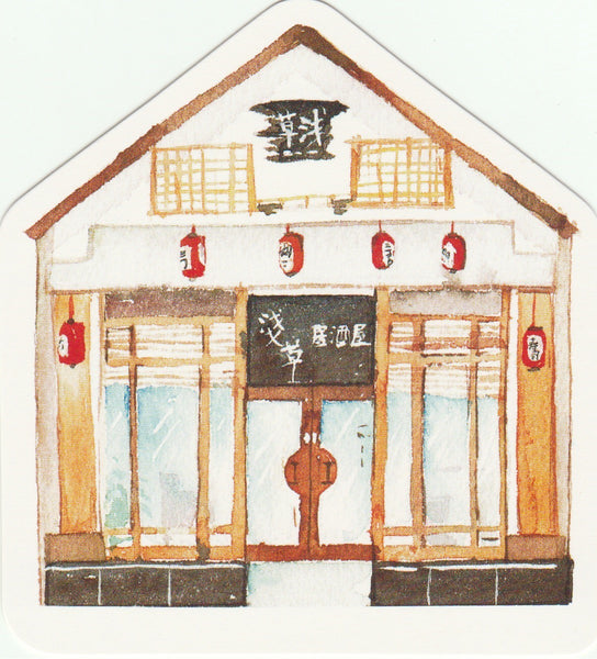 Little Shop Collection II - Sake Bar
