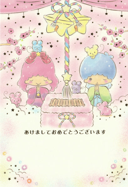 Japan Sanrio - Little Twin Stars Kiki & Lala Happy New Year 2020 (Year of the Rat) Postcard